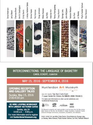 Hunterdon Art Museum